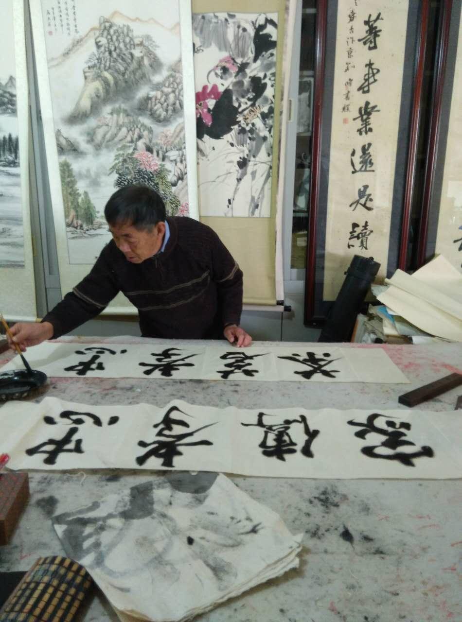 中国当代书画名家林德霖老师为《忠孝茗茶》题名