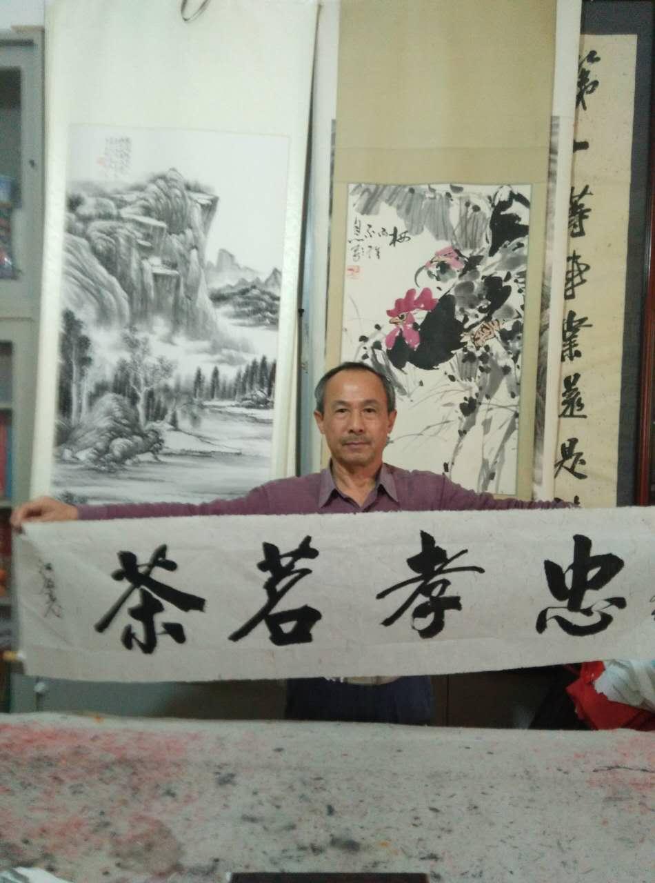 中国首家《忠孝茗茶》品牌加盟旗舰店隆重试业
