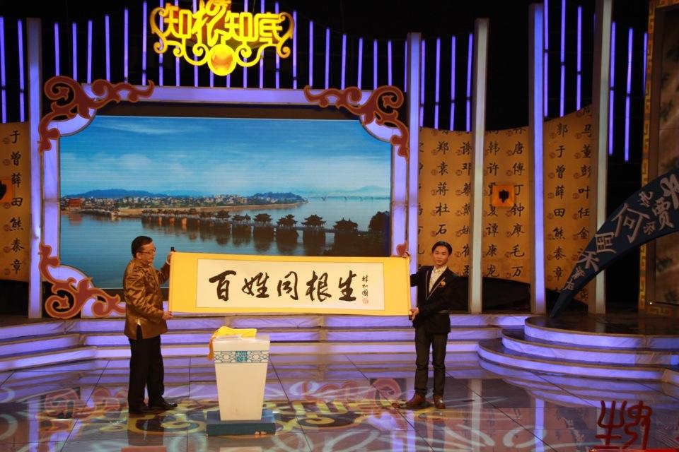 中国著名军旅书法名家林加国