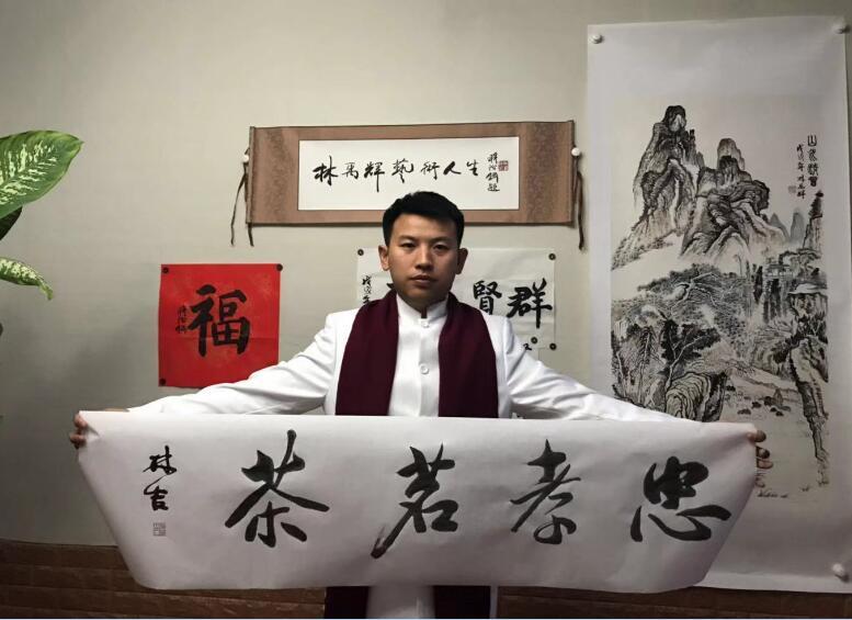 中国悬纸书法第一传人林禹辉为《忠孝茗茶》题名