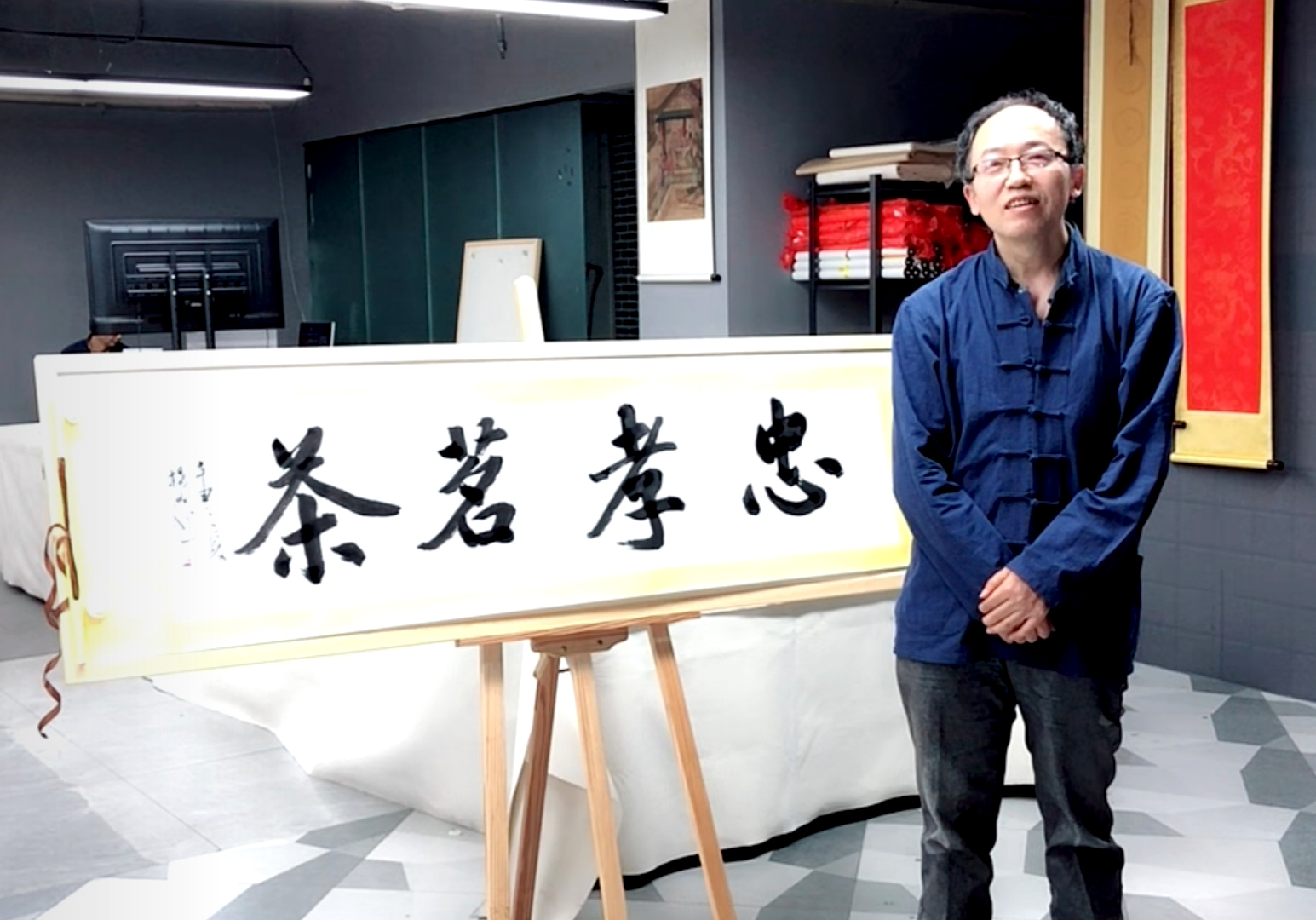 中国书法家协会杨兵老师为《忠孝茗茶》题名