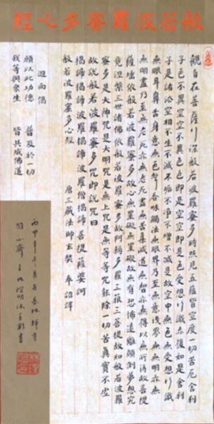 中国艺术大师――林理明